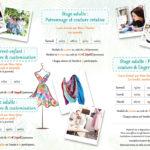 Textilia Flyer cours Bruxelles